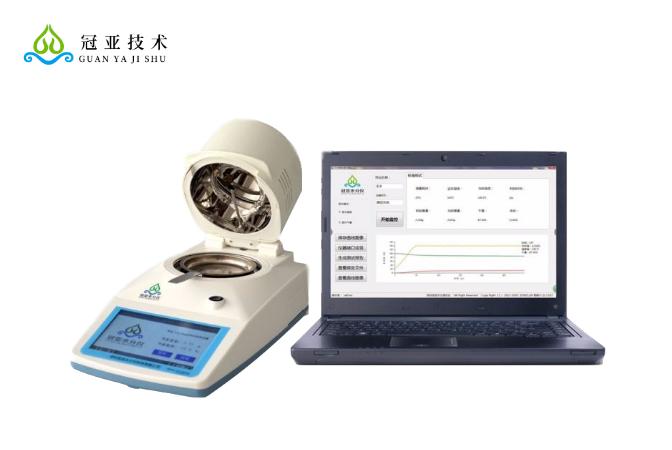冠亚水分测定仪