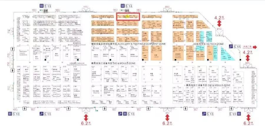 国际橡塑展延期至8月3-6日举办冠亚展位5.2K89