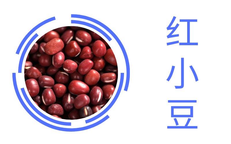 蚕豆、豌豆、红小豆、绿豆:质量标准,水分含量标准